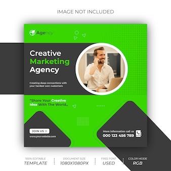 Conception de bannière de poste d'agence de marketing créatif