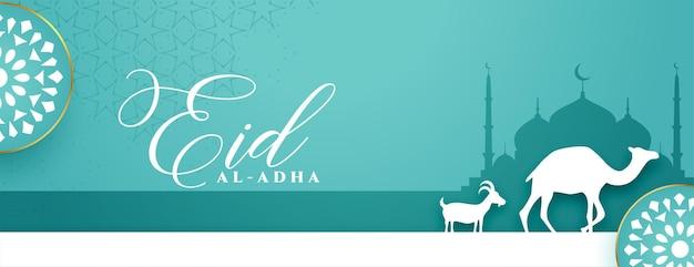 Conception de bannière pour le festival eid al adha bakrid