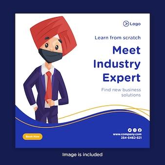 Conception de bannière pour rencontrer un expert de l'industrie et trouver de nouvelles solutions commerciales
