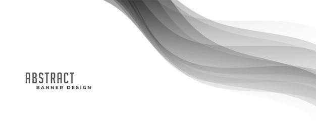 Conception de bannière de présentation ondulée noire abstraite