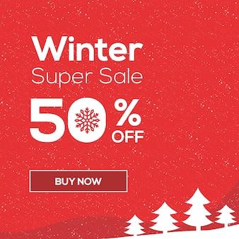 Conception de bannière de promotion des ventes d'hiver