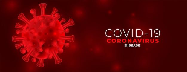 Conception de bannière de propagation dangereuse rouge coronavirus covid19