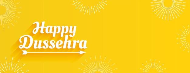 Conception de bannière propre jaune dussehra heureux