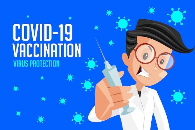 Conception de bannière de protection contre le virus de la vaccination covid19