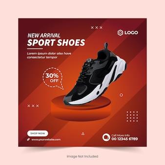 Conception de bannière de publication de médias sociaux de chaussures de sport et modèle de bannière web