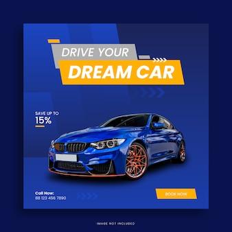 Conception de bannière de publication de médias sociaux de location de voiture