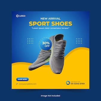 Conception de bannière de publication de médias sociaux et modèle de bannière web de chaussures ou de vente de mode