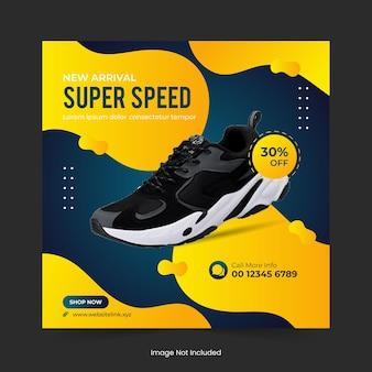 Conception de bannière de publication de médias sociaux de vente de chaussures de sport et modèle de bannière web