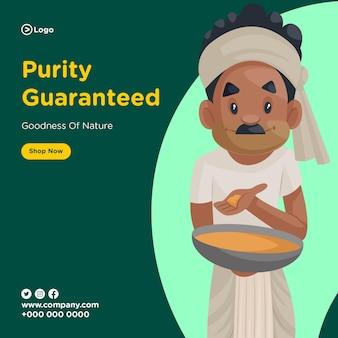 Conception de bannière de pureté garantie et de bonté de la nature