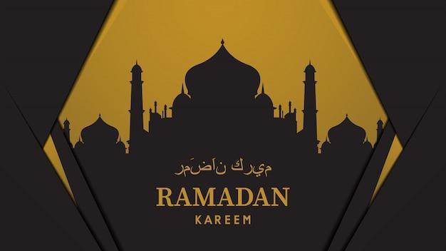 Conception de bannière ramadan kareem. fond islamique. illustration