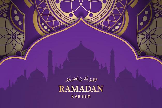 Conception de bannière ramadan kareem. fond islamique.