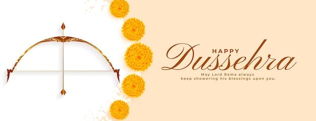 Conception de bannière réaliste du festival indien heureux dussehra