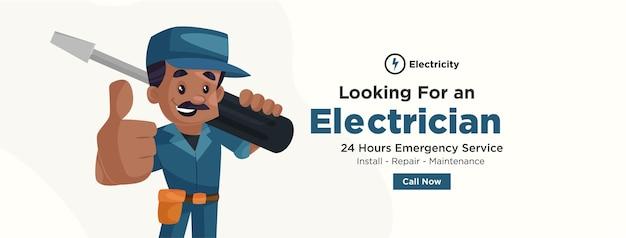 Conception de bannière de recherche d'un électricien