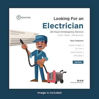 Conception de bannière de la recherche d'un modèle d'électricien pour les médias sociaux avec un électricien nettoyant ac avec un aspirateur
