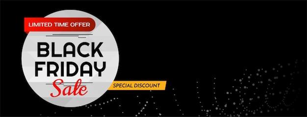 Conception de bannière de réduction spéciale de vente vendredi noir