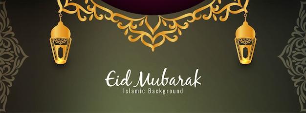 Conception de bannière religieuse eid mubarak avec des lanternes