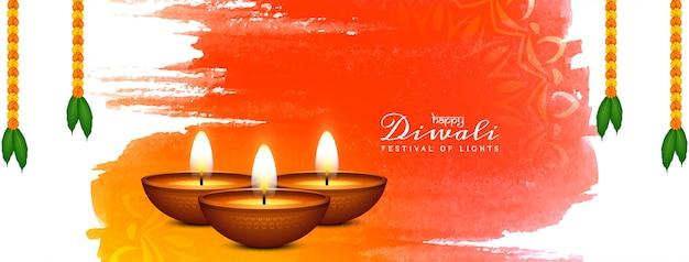 Conception de bannière religieuse festival indien happy diwali