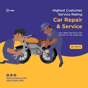 Conception de bannière de réparation et de service de voiture