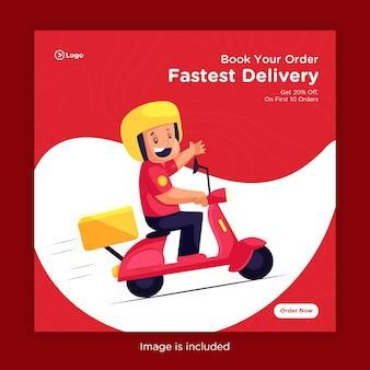 Conception de bannière de réserver votre commande pour une livraison plus rapide