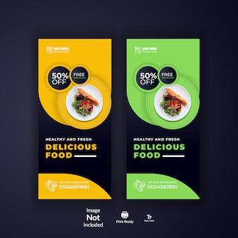 Conception de bannière de rollup alimentaire moderne pour restaurant