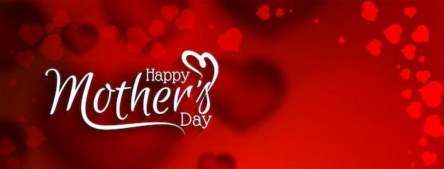 Conception de bannière rouge élégante fête des mères heureux