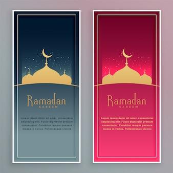 Conception de bannière de saison islamique ramadan karim