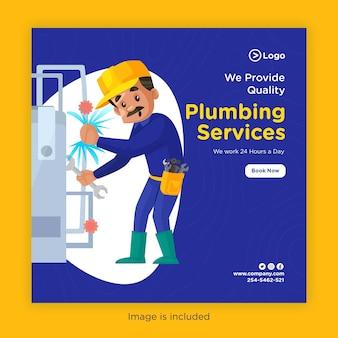 Conception de bannière de services de plomberie pour les médias sociaux avec plombier réparant la chaudière