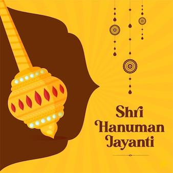 Conception de bannière shri hanuman jayanti