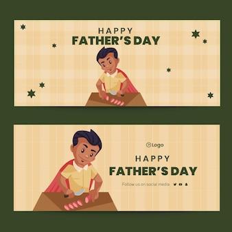Conception de bannière de style dessin animé bonne fête des pères