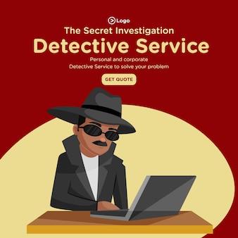 Conception de bannière de style de dessin animé de service de détective d'enquête secrète