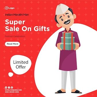 Conception de bannière de super vente homme marathi indien sur les cadeaux
