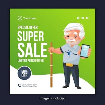 Conception de bannière de super vente offre spéciale avec gardien