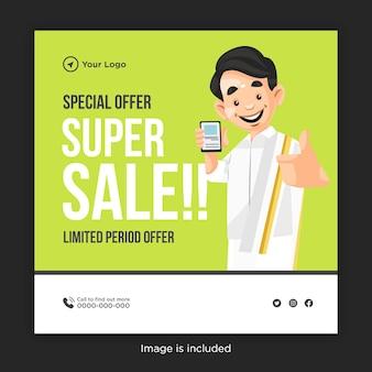Conception de bannière de super vente spéciale offre limitée avec homme tenant un téléphone mobile