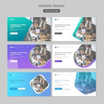 Conception de bannière d'en-tête de site web