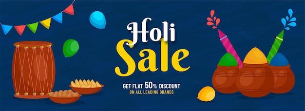 Conception de bannière ou d'en-tête de vente holi avec une offre de réduction de 50% et des éléments de festival