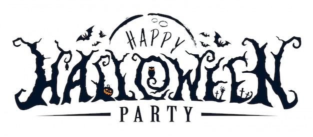 Conception de bannière de texte happy halloween