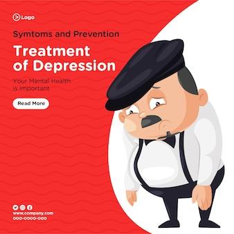 Conception de bannière de traitement du modèle de style de dessin animé de dépression