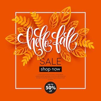 Conception de bannière de vente d'automne avec des feuilles d'automne coupées en papier coloré