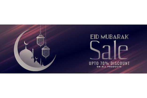 Conception de bannière de vente brillant eid mubarak