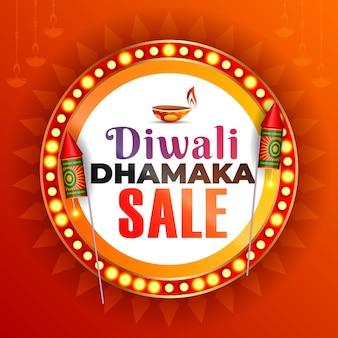 Conception de bannière de vente de dhamaka joyeux festival diwali
