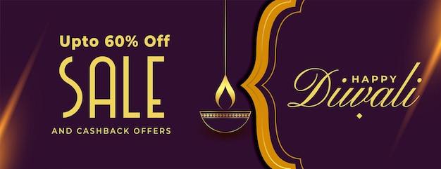Conception de bannière de vente diwali heureux brillant