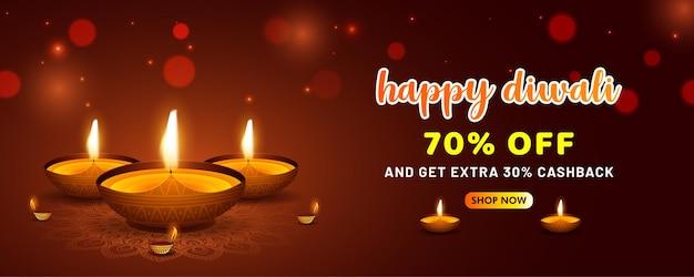 Conception de bannière de vente diwali heureux avec lampe à huile réaliste.