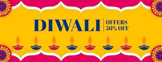 Conception de bannière de vente diwali heureux de style indien