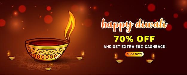 Conception de bannière de vente diwali heureux.