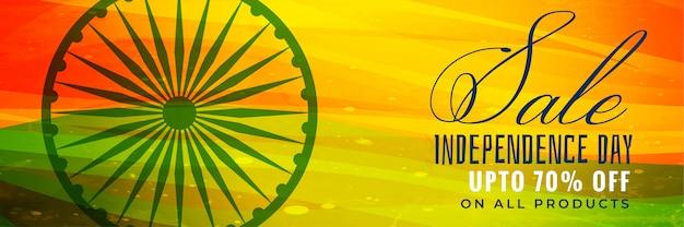 Conception de bannière de vente de drapeau national indien créatif