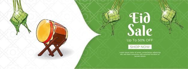 Conception de bannière de vente eid avec fond vert