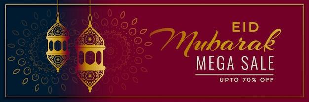 Conception de bannière de vente eid mubarak décorative
