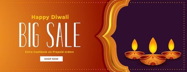 Conception de bannière de vente élégante de l'inde diwali