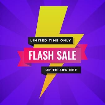Conception de bannière de vente flash sur violet