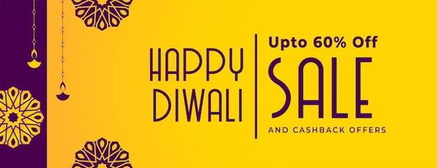 Conception de bannière de vente joyeux festival diwali